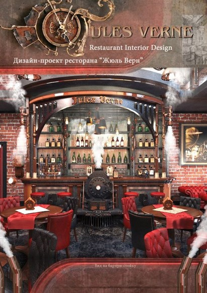 Amazing Restaurant Interior Design Ideas